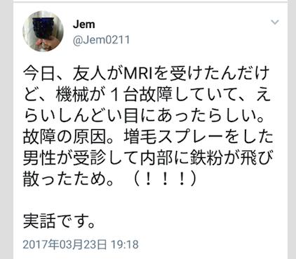f:id:shimakumasan:20180502215838p:plain