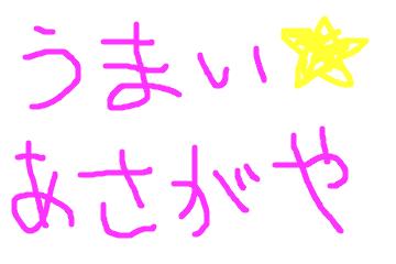 f:id:shimakumasan:20180503233018p:plain