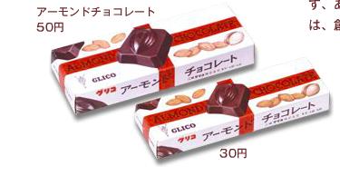 f:id:shimakumasan:20180506224211p:plain