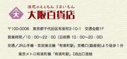 f:id:shimakumasan:20180508093307p:plain