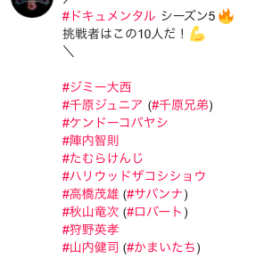 f:id:shimakumasan:20180521121152p:plain