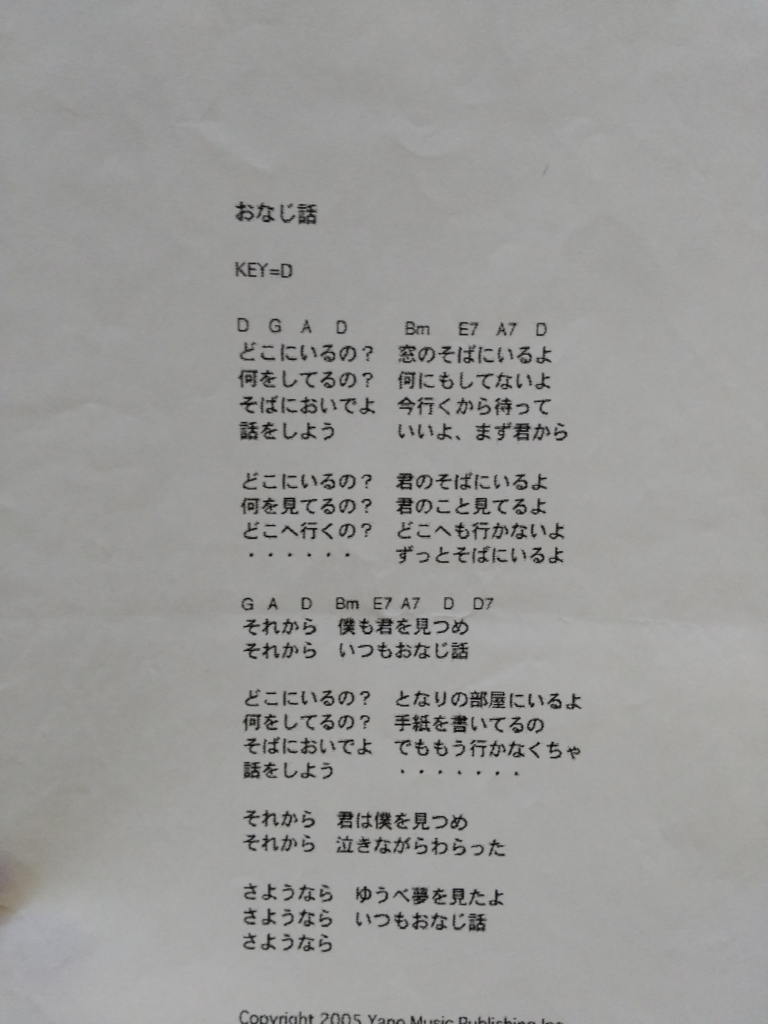 f:id:shimakumasan:20180522095744j:plain