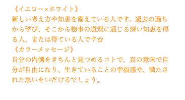 f:id:shimakumasan:20180523222814p:plain