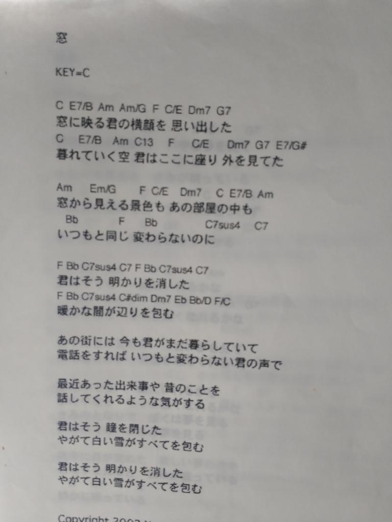 f:id:shimakumasan:20180526124641j:plain