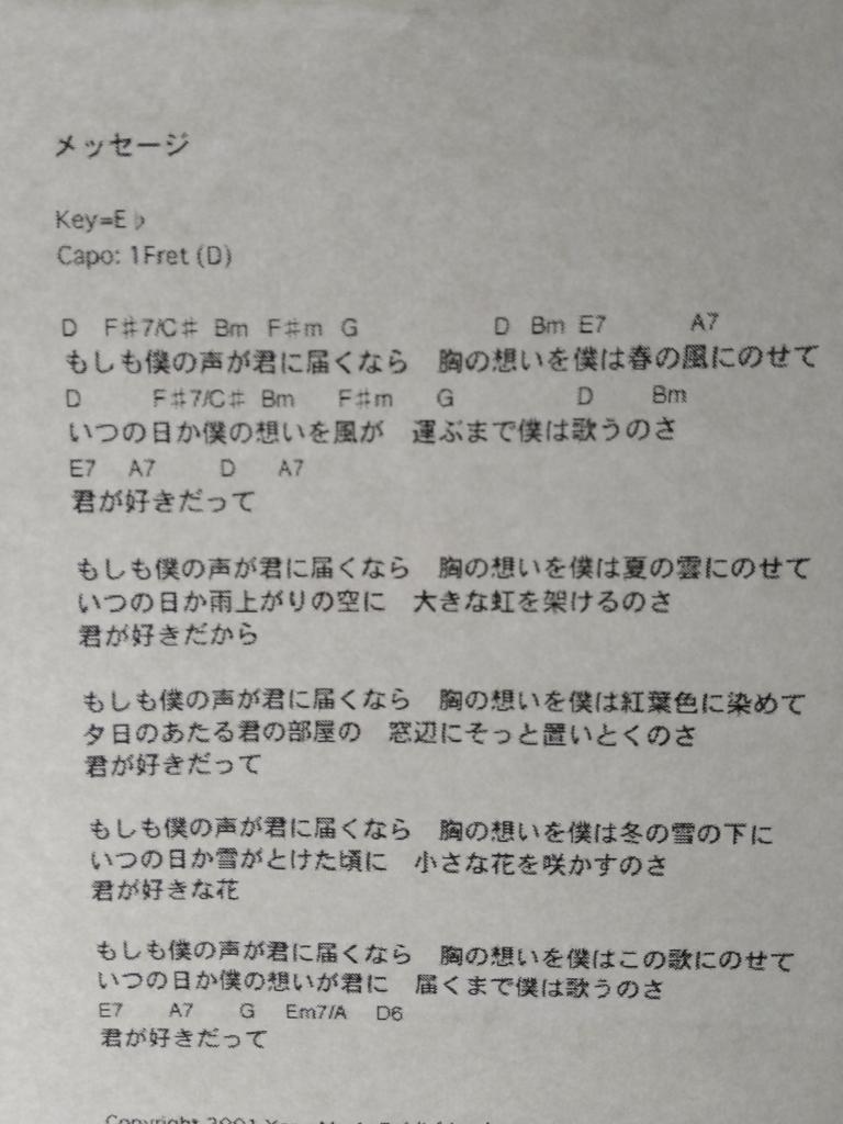 f:id:shimakumasan:20180527235223j:plain
