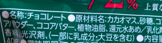 f:id:shimakumasan:20180604115402p:plain