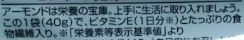 f:id:shimakumasan:20180606120623p:plain