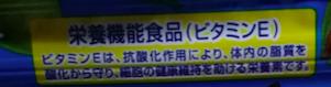 f:id:shimakumasan:20180606120637p:plain