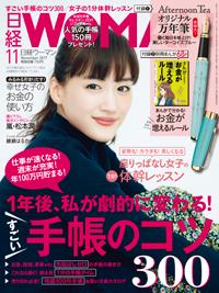 f:id:shimakumasan:20180617222437j:plain