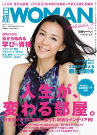 f:id:shimakumasan:20180617222558j:plain