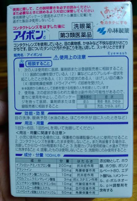 f:id:shimakumasan:20180619165122p:plain