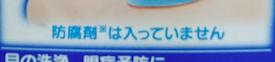 f:id:shimakumasan:20180619172253p:plain