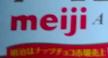 f:id:shimakumasan:20180706001435p:plain