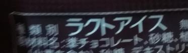 f:id:shimakumasan:20180706215715p:plain