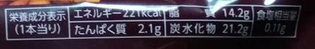 f:id:shimakumasan:20180706220000p:plain
