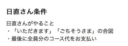 f:id:shimakumasan:20180801171431p:plain