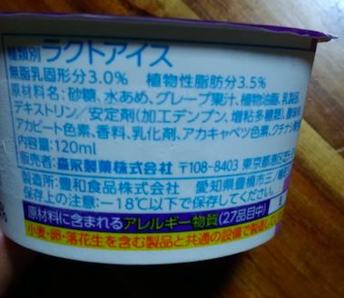 f:id:shimakumasan:20180801233032p:plain