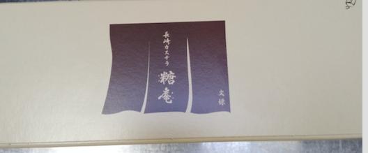f:id:shimakumasan:20180808113712p:plain