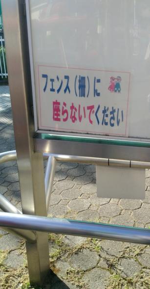 f:id:shimakumasan:20180824221342p:plain