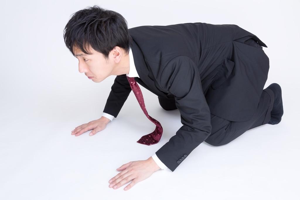 f:id:shimakumasan:20180907224311j:plain