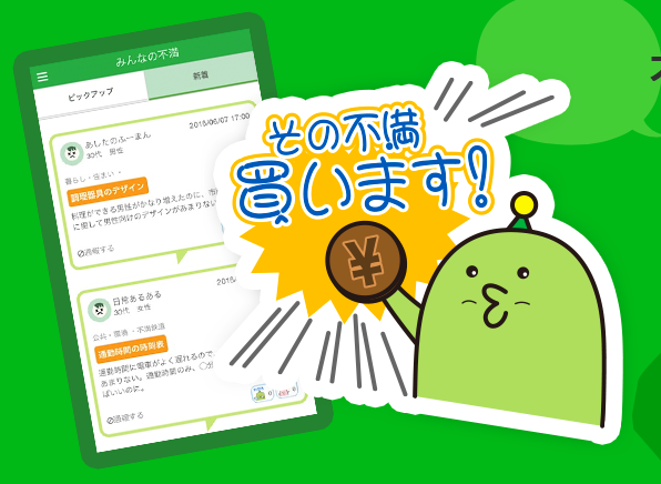 f:id:shimakumasan:20180907224456p:plain