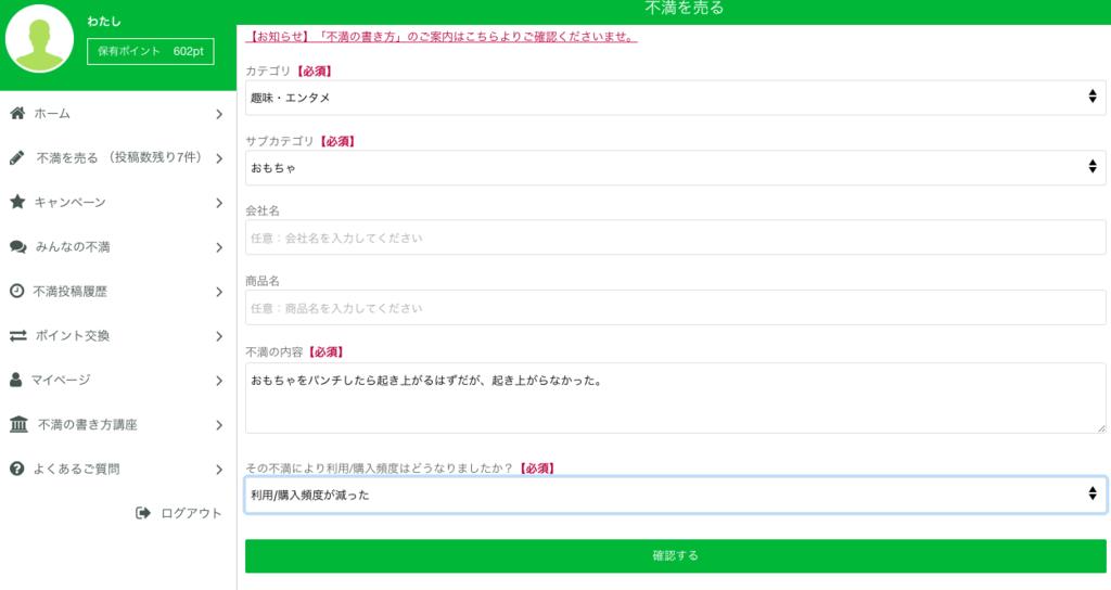 f:id:shimakumasan:20180918205247p:plain