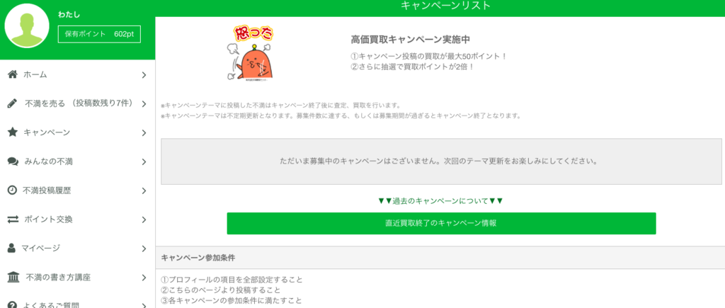 f:id:shimakumasan:20180918214051p:plain