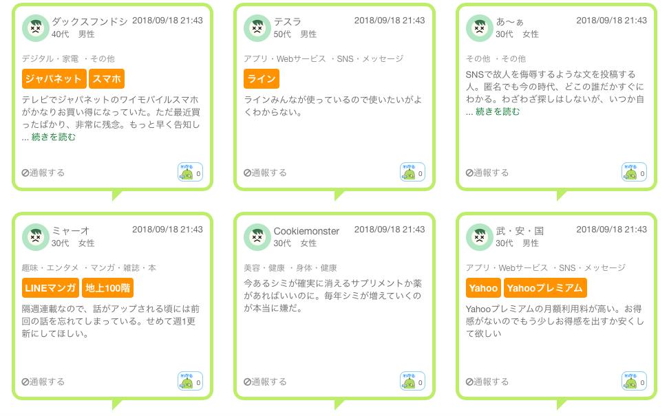f:id:shimakumasan:20180918214658p:plain