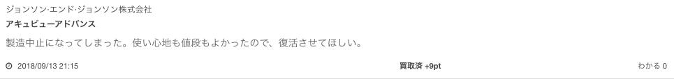 f:id:shimakumasan:20180918230906p:plain