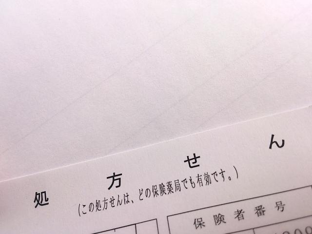 f:id:shimakumasan:20180930021101j:plain