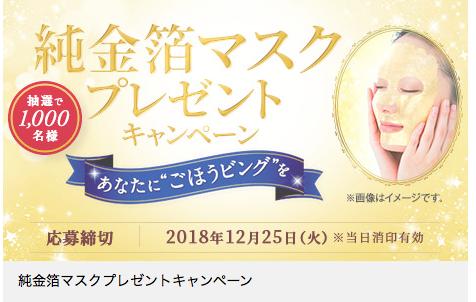 f:id:shimakumasan:20181003080410p:plain