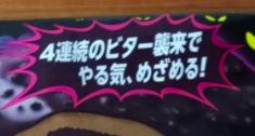 f:id:shimakumasan:20181005011803p:plain