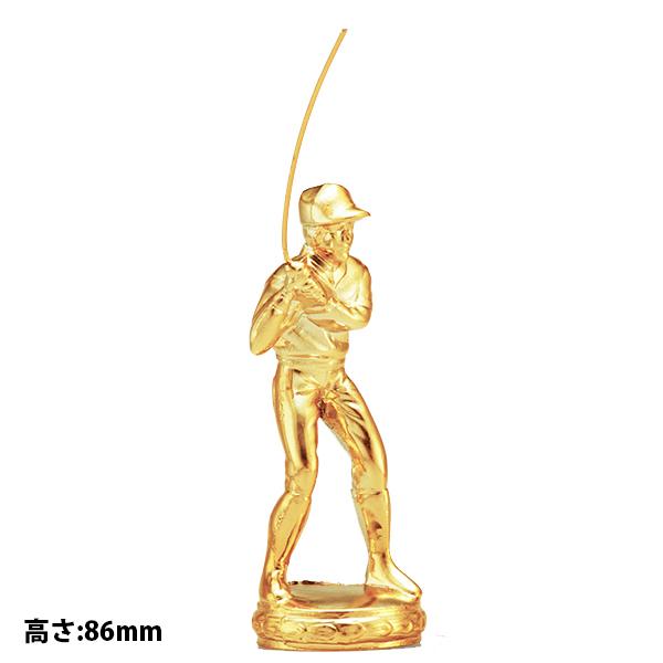 f:id:shimakumasan:20181013183738j:plain