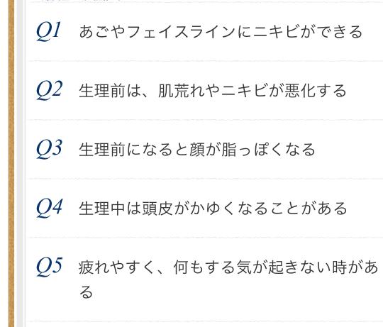 f:id:shimakumasan:20181023110450p:plain