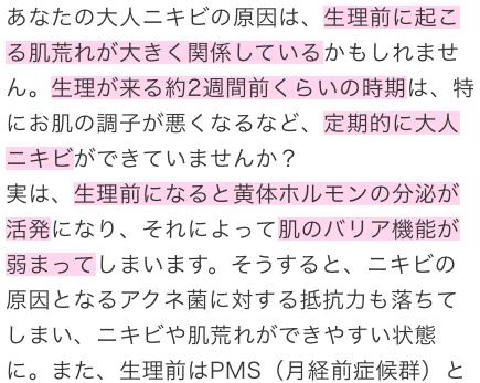 f:id:shimakumasan:20181023111309p:plain