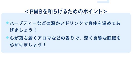 f:id:shimakumasan:20181023111527p:plain