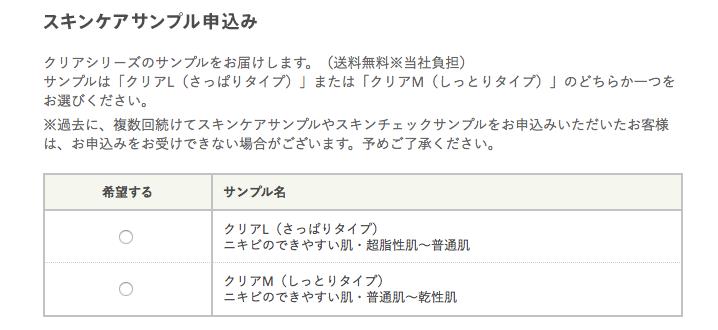 f:id:shimakumasan:20181023112611p:plain