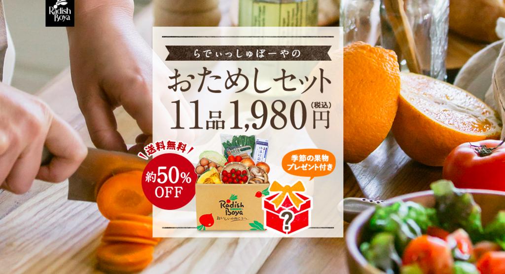 f:id:shimakumasan:20181027020204p:plain