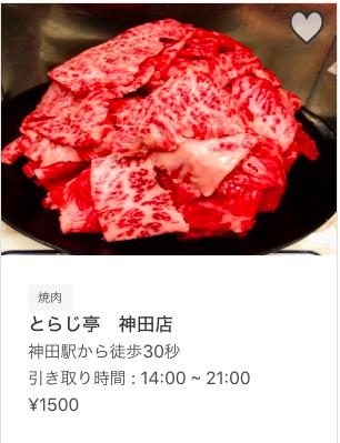 f:id:shimakumasan:20181027180955p:plain