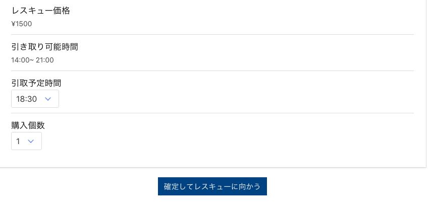 f:id:shimakumasan:20181027181152p:plain