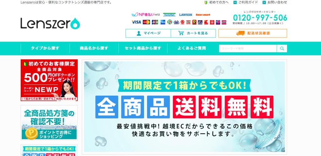 f:id:shimakumasan:20181110022201p:plain