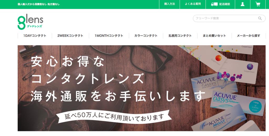 f:id:shimakumasan:20181110023238p:plain