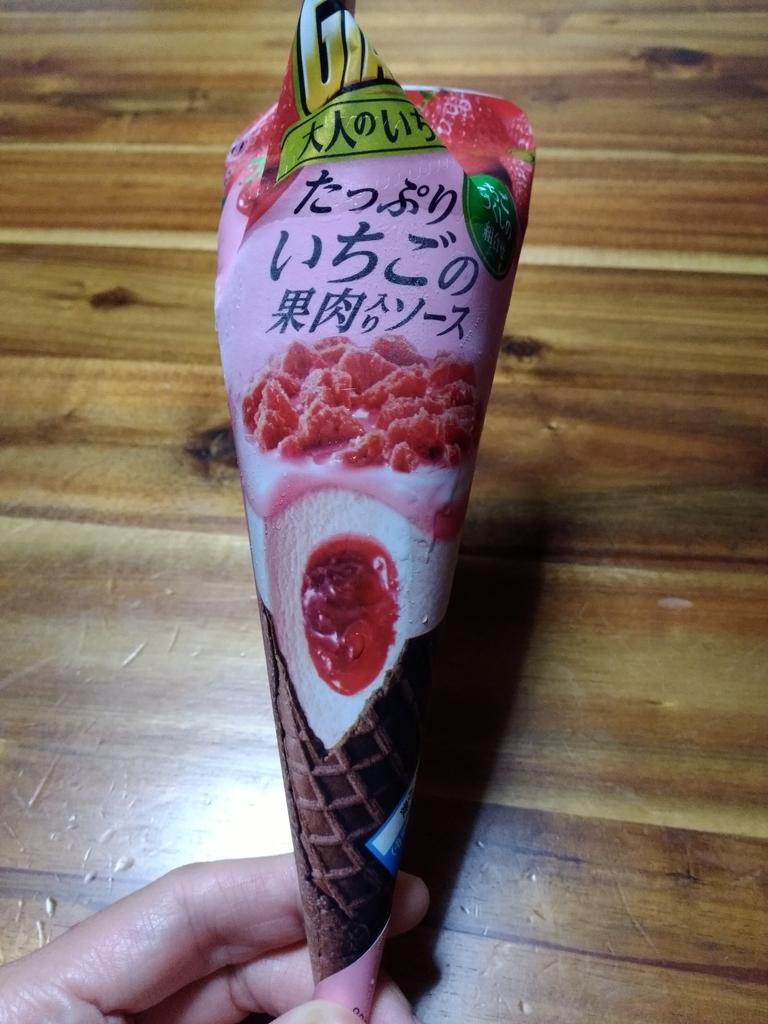 f:id:shimakumasan:20181117161148j:plain