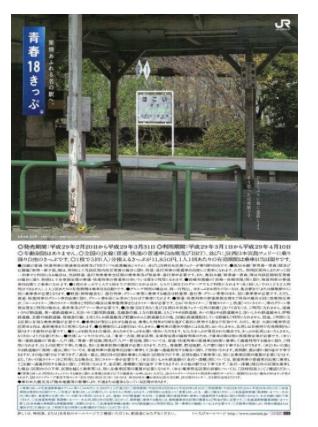 f:id:shimakumasan:20181117161845p:plain