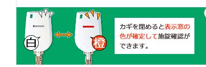 f:id:shimakumasan:20181118121310p:plain