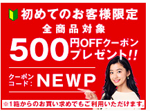 f:id:shimakumasan:20181124154045p:plain