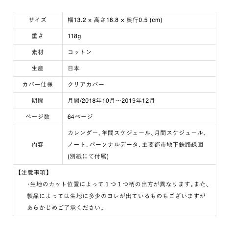 f:id:shimakumasan:20181128142131p:plain