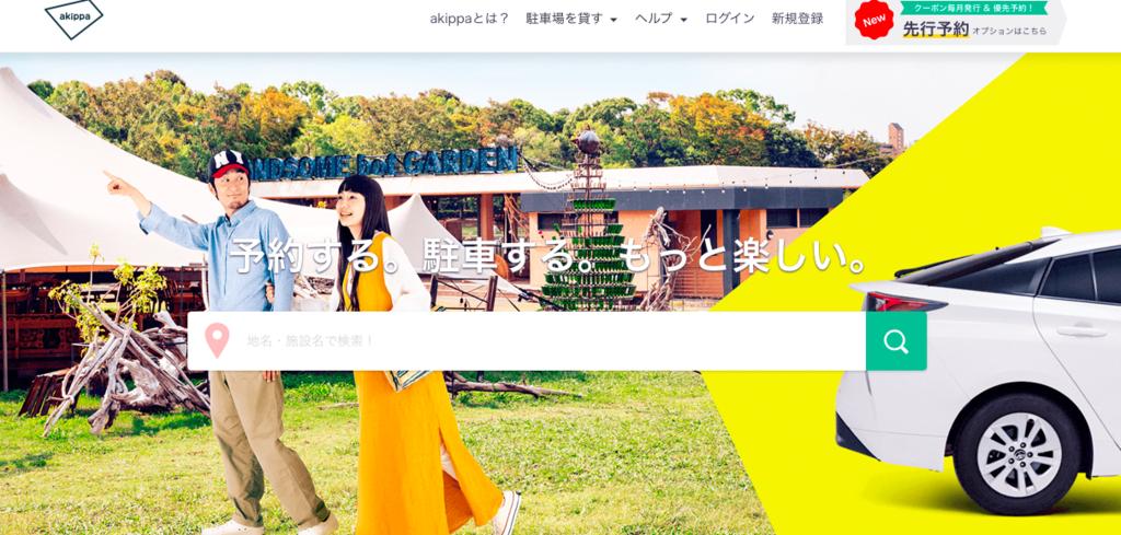 f:id:shimakumasan:20181204220852p:plain