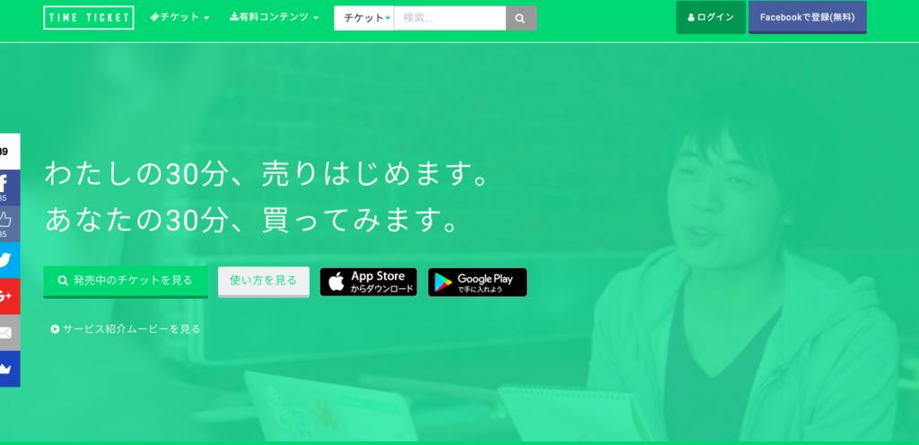 f:id:shimakumasan:20181205010342p:plain