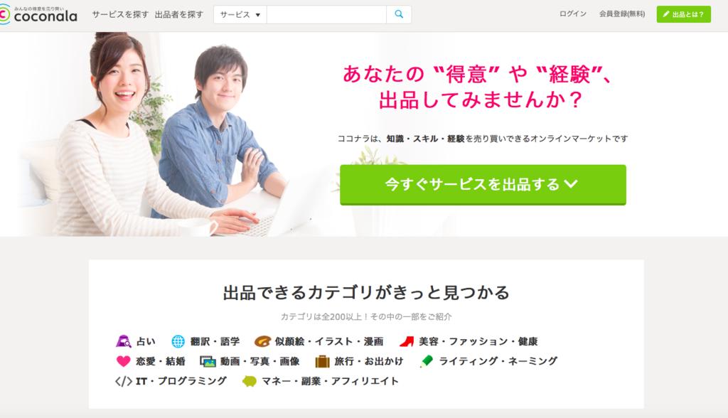 f:id:shimakumasan:20181205011703p:plain
